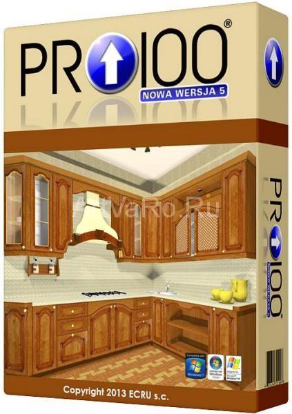 pro100 PRO100 V.5.20