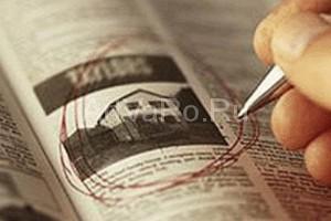 аренда 300x200 Обязательные пункты в договоре аренды жилья
