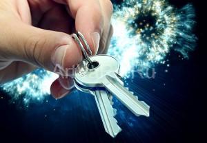 ключики 300x208 Как легко найти квартиру без посредников