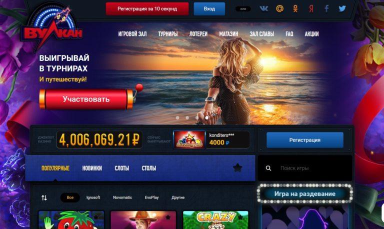 играть игры бесплатно без регистрации в игровые автоматы